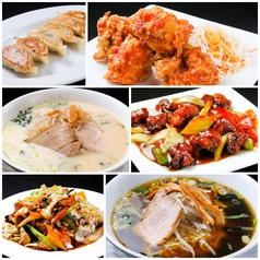 茗菜縁のおすすめ料理2