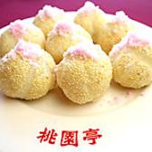 中国料理 桃園亭のおすすめ料理2