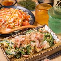 沖縄出身の元和食職人が作る美味しい沖縄料理の数々