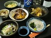 魚市場 小松 高松のおすすめ料理2