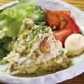 料理メニュー写真鳴門金時のポテトサラダ
