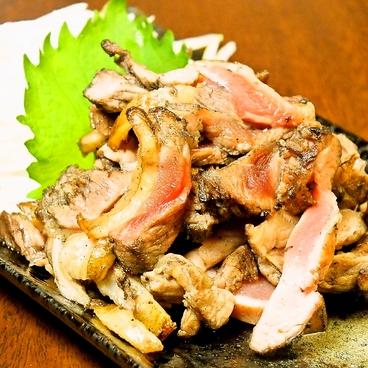 地鶏亭 仁 じんのおすすめ料理1
