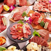 味良し◎コスパ良し◎食べ放題は2480円(税抜)からご用意