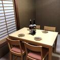 4名様~6名様でご利用いただける個室はプライベートなお食事にぴったり。テーブル席と掘りごたつ席がございますので、ご希望があれば事前にご相談ください。ゆったり寛ぎながらの女子会やお友達、ご家族との楽しいひとときをお過ごしください。