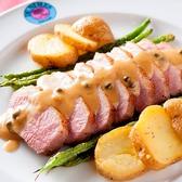 デニーム タルタルのおすすめ料理2