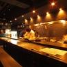 和食バル ふわりのおすすめポイント3