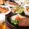 ハンバーグ&ステーキ HIRO テラッソ姫路店のおすすめポイント3