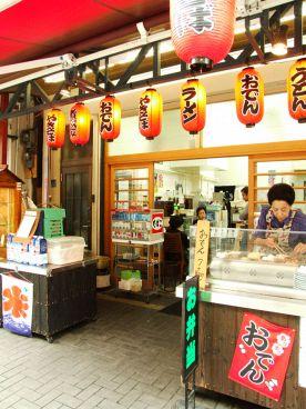 君塚食堂 浅草の雰囲気1