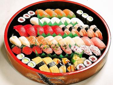 寿司の味よしのおすすめ料理1