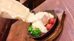 北海道 チーズダイニング グスターレのおすすめ料理1