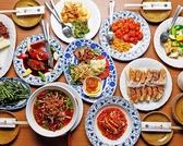チャイニーズ酒菜一凛のおすすめ料理2