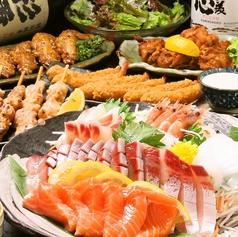 焼き鳥居酒屋 金のとり 倉敷中庄店のおすすめ料理1