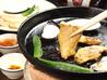 ベトナム料理 クアンコムイチイチ 谷9本店のおすすめポイント2