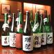 地酒を中心に日本酒約20種あります