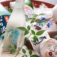 高知県全18酒蔵!地酒を豊富に取扱い。+1000円で地酒も頼めるプレミアム飲み放題も有。