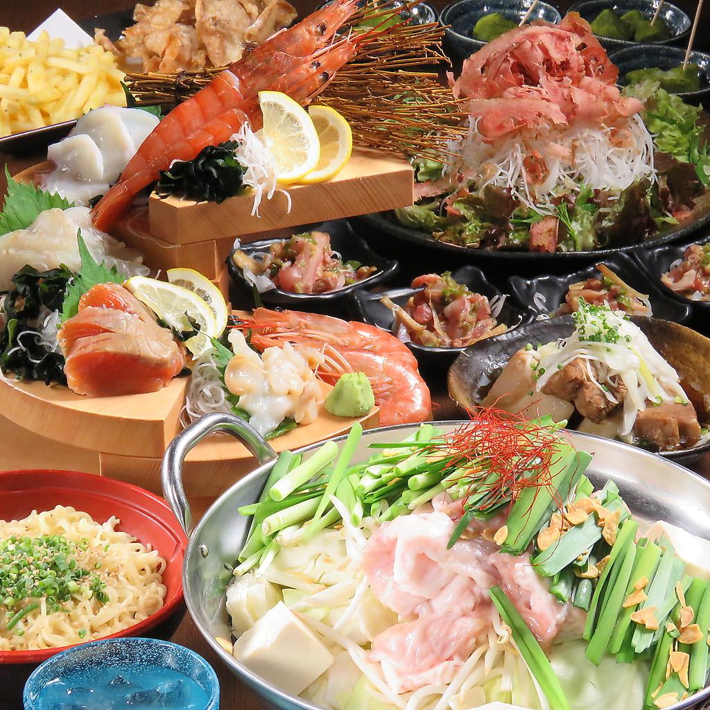 ステーキ しゃぶしゃぶ食べ放題と九州博多めし食べ飲み放題 どげんこげん 北一条店|店舗イメージ8