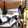 赤ボトルワイン 5200円~33000円で多数取り揃えております。