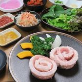 韓国家庭料理 延明 故郷の家のおすすめ料理2