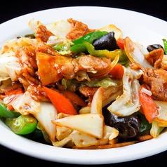 茗菜縁のおすすめ料理3