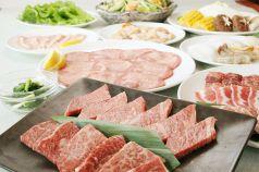 焼肉KUTARO 箕面店の写真