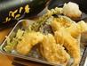 天ぷら さいとう 神田本店のおすすめポイント2