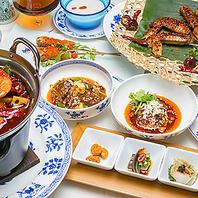 伝統的な四川料理をご提供