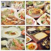 京都 銀ゆば 鳥取駅前店のおすすめ料理2