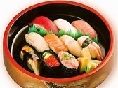 寿司の味よしのおすすめ料理2