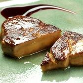 神戸牛ステーキ 鉄板焼き 雪月花 本店のおすすめ料理3