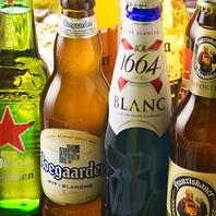 【圧倒的な種類のドリンク】ビールは10種類以上ご用意!