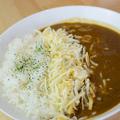 料理メニュー写真チーズカレー 普通/大盛