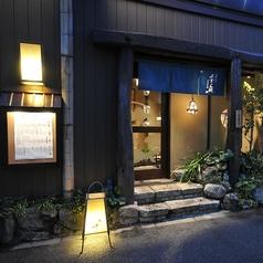 季の庭 神田店の写真