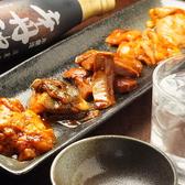 大成食道 赤羽店のおすすめ料理2