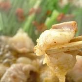 しゃぶしゃぶ鍋笑 手柄店のおすすめ料理3