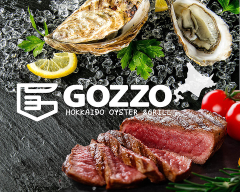 GOZZO 北海道オイスター&グリル