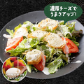 料理メニュー写真三種のチーズサラダ