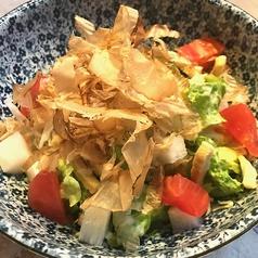 山芋の田舎風サラダ