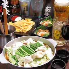 源平水軍 堺東店のおすすめ料理1