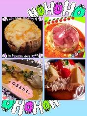 ハロハロ食堂のおすすめ料理1