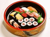 寿司の味よしのおすすめ料理3