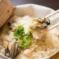 料理メニュー写真牡蠣と帆立貝柱の蒸しご飯