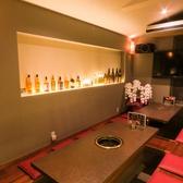 Karaoke Bar えん en 徳島のグルメ