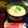 京菜味のむら 錦店のおすすめポイント1