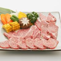 お肉は全て和牛を使用!!