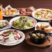 イタリアンバル Viva 富山駅前店のおすすめ料理2