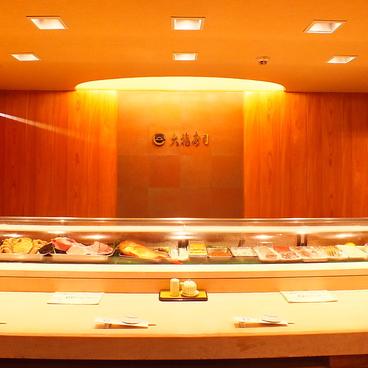 大福寿司の雰囲気1