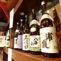 日本酒の種類が豊富!飲み比べて下さい!