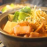 魚楽 名古屋のおすすめ料理2