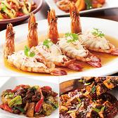 CHINA包菜酒 上海ブギのおすすめ料理2