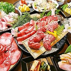 薩摩焼肉 黒桜のおすすめ料理1
